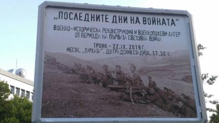 """Плакат в Троян за възстановките на събития от Първата световна война, организирани от националното дружество """"Традиция""""."""