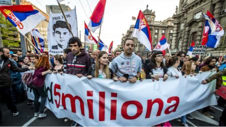 """Протестите в Сърбия продължават вече 4 месеца, все по-често под мотото """"1 от 5 милиона""""."""