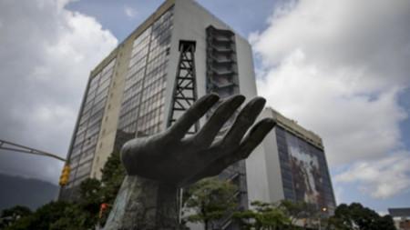 Petroleos de Venezuela, държавна петролна компания на Венецуела