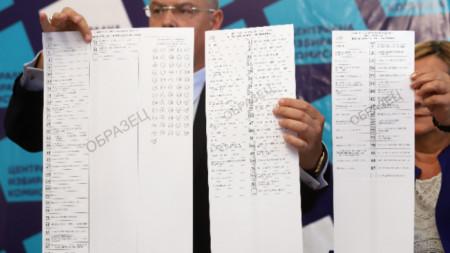 Най-дългата бюлетина за местните избори на 27 октомври е за общински съветници в София