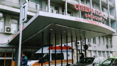 "Столичната болница ""Пирогов"""