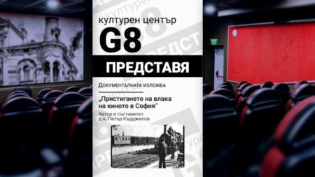 """Снимка:  ЮЗУ """"Неофит Рилски"""" – Благоевград"""