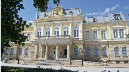 Регионалният исторически музей в Русе