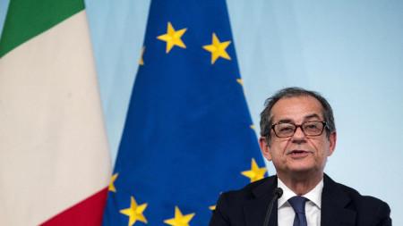 Джовани Триа, министър на икономиката на Италия