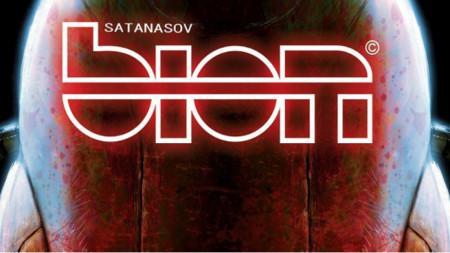 """Даниел Атанасов - Сатанасов е автор на комикса """"Бион"""""""