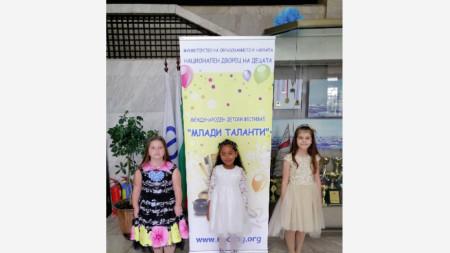 Наградените деца от Центъра за подкрепа на личностното развитие - Мездра