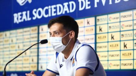 Давид Силва започна в Реал Сосиедад с коронавирус