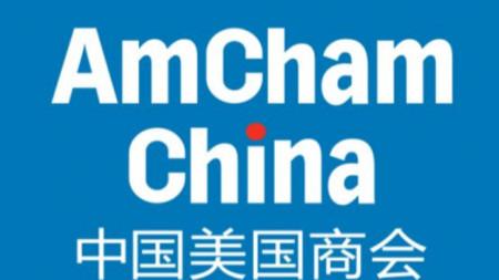 Американска търговска камара в Китай