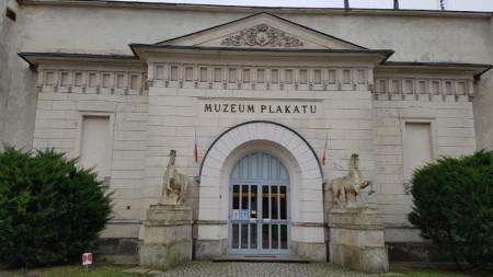 Музеят на плаката във Варшава