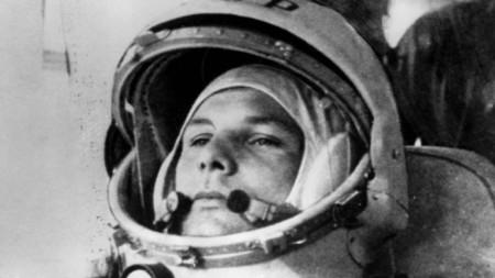 Юрий Гагарин, 12 април 1961 г.