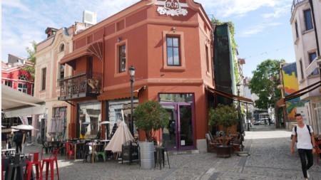 Капана в Пловдив