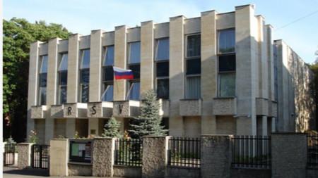 Руския център за наука и култура в Прага