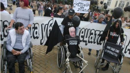 Протестът на майки на деца с увреждания в София