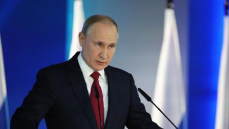 Президентът Владимир Путин обяви планове за промени в руската конституция в годишното си обръщение пред двете камари на парламента.