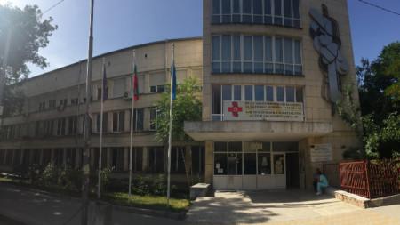 Пета градска болница в София