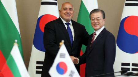 Премиерът Бойко Борисов и южнокорейският президент Мун Дже-ин на срещата им в Сеул.