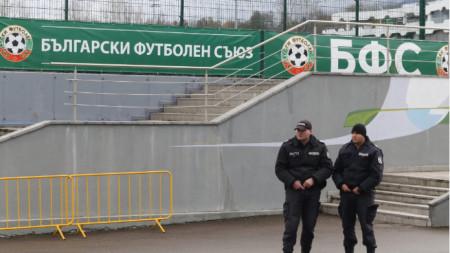 Bashkimi Bullgar i Futbollit