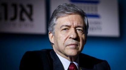 проф. Йосиф Белин