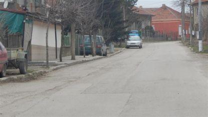 Село Винарово