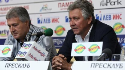 Иван Василев (вдясно) бе разочарован от загубата на