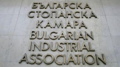Болгарская хозяйственная палата