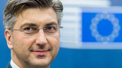 Андрей Пленкович