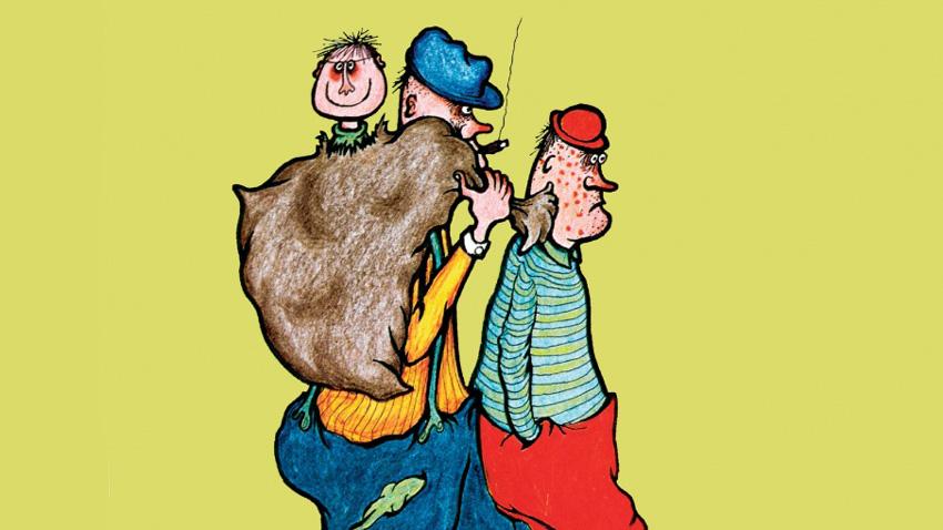 """Част от корицата на """"Алберт"""" от Оле Лун Киркегор"""