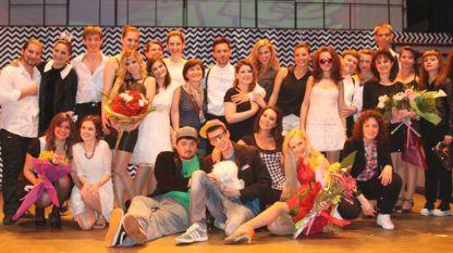 Екипът на мюзикъла