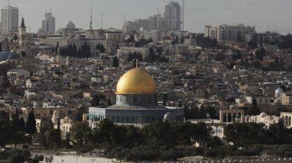 Прищина е обещала да отвори посолство в Ерусалим.