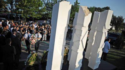 Le monument des victimes de l'attentat