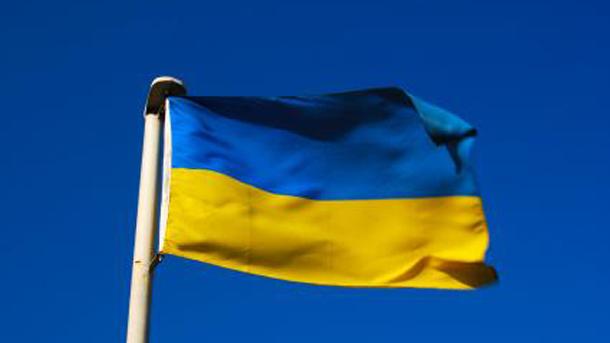 Украинското министерство на външните работи изрази решителен протест пред Русия