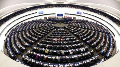 Европейският парламент в Страсбург