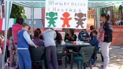 Фестивал на надеждата в Ново село, 2014 г.