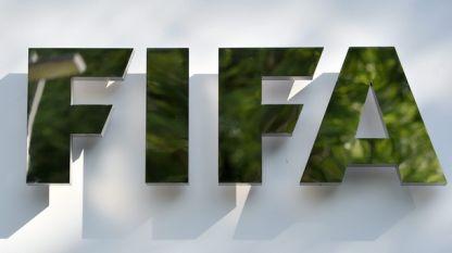 ФИФА ще определи домакина на Мондиал 2030 през 2024 година.