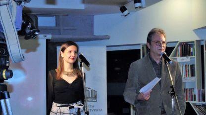 Водещите на церемонията Елена Райнова и Георги Ангелов