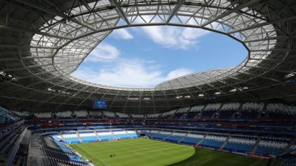 Стадионът