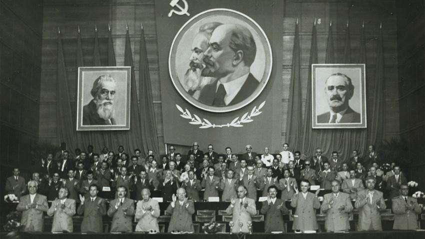 1958 – Седмият конгрес на БКП обявява победата на социализма - 80 ...