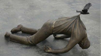 Скулптура на Фредрик Радум