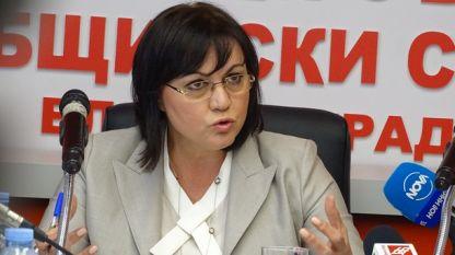 Изпълнителното бюро на БСП заседава днес в Благоевград. След заседанието Корнелия Нинова обяви началото на процеса на обединение с партия АБВ