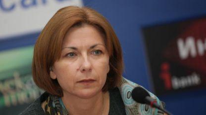 Borjana Dimitrova