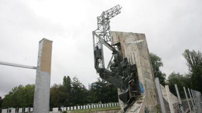 To μνημείο