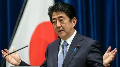 Японският премиер Шиндзо Абе