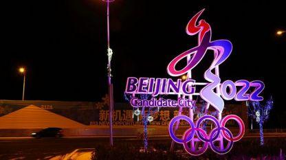 Пекин приема Зимната олимпиада през 2022 година
