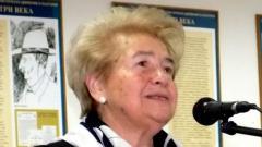 Катя Гумнерова