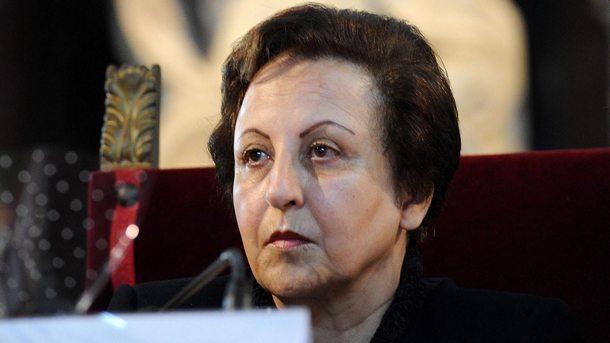 Иранската нобелова лауреатка за мир Ширин Ебади призова хората на