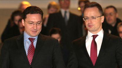 Главы МИД Болгарии и Венгрии