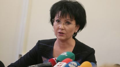 Говорителят на главния прокурор Румяна Арнаудова