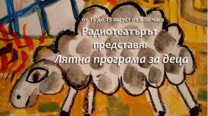 фрагмент от илюстрация на Наум Петков