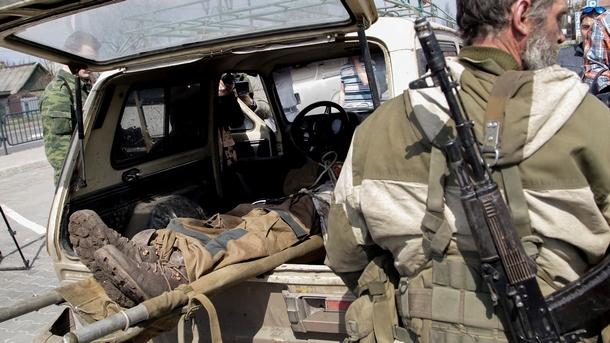 Русия заяви, че приетия от Украйна нов закон, който признава,