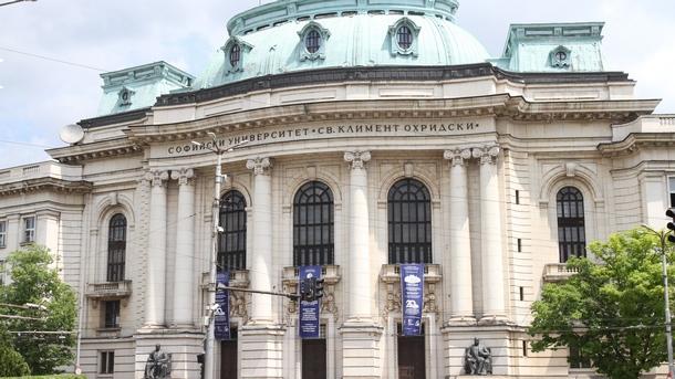 Събранието на Висшия адвокатски съвет е Ректората на Софийския университет.